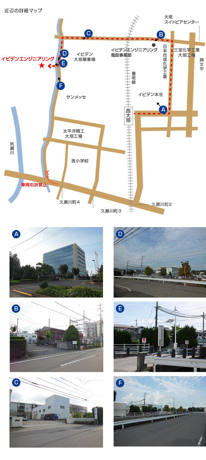 アクセス地図と写真