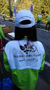 いびがわマラソン18_2