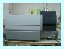 ICPE9000