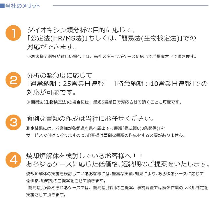 daiokishin_merit