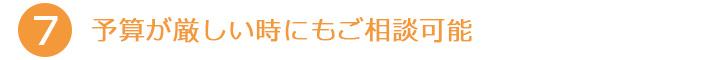 "<br /><br /><br /> <p><span style=""font-size: medium; color: #535353;"">"
